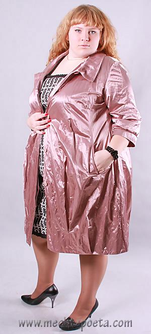 Женская Одежда Глянец