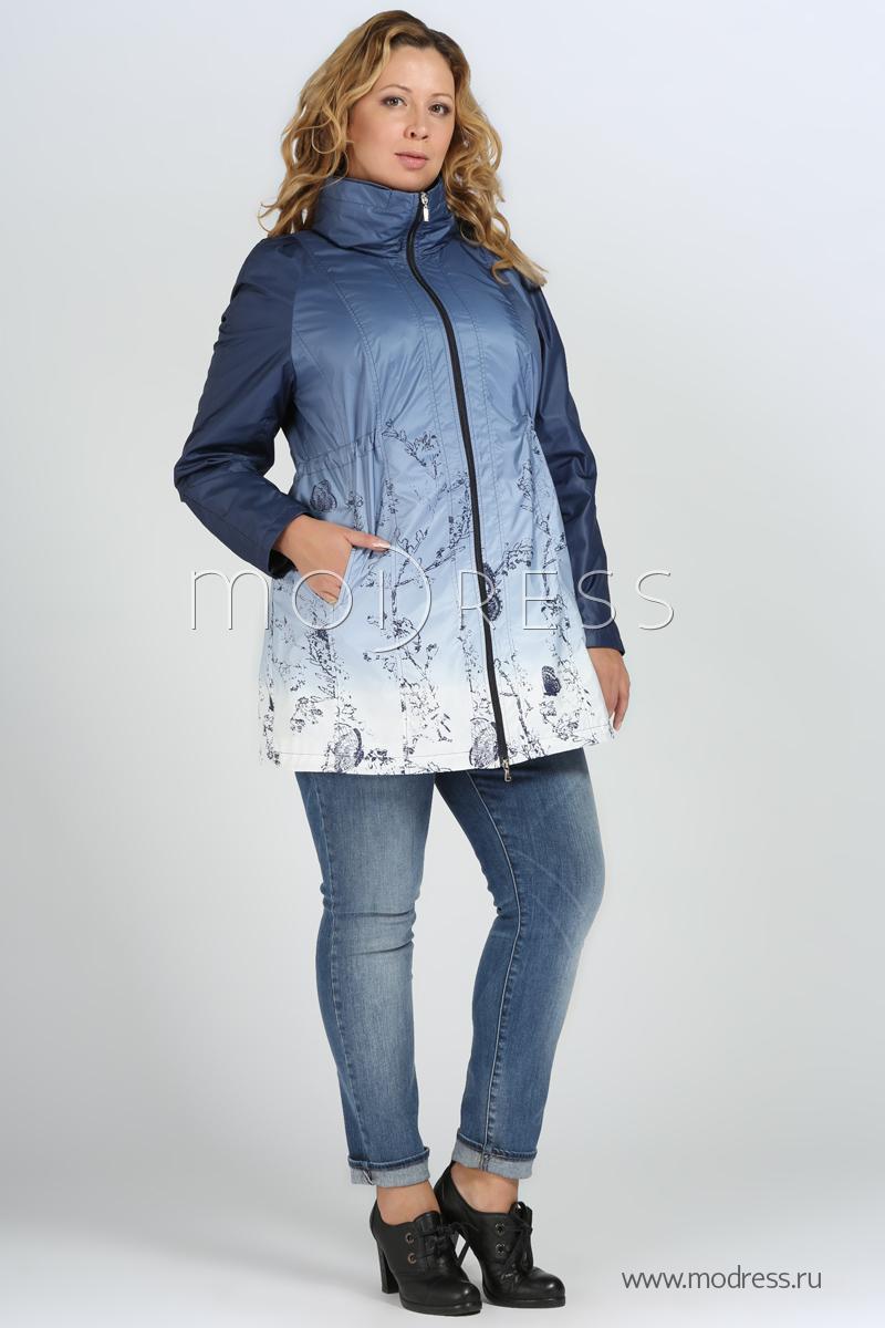 Квелли Одежда Для Полных Женщин