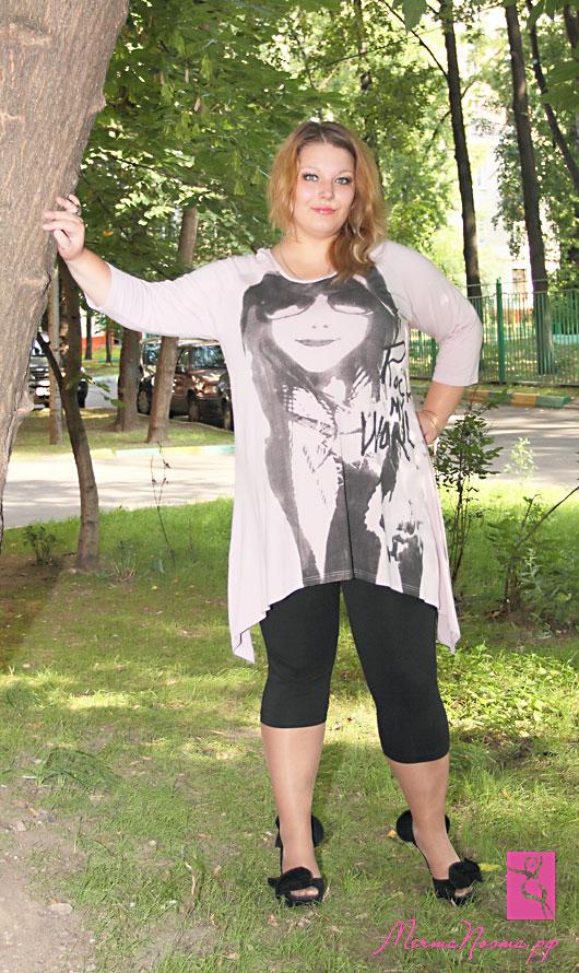 Женская одежда в интернет-магазине HM