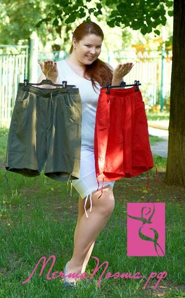Пышка Магазин Женской Одежды С Доставкой