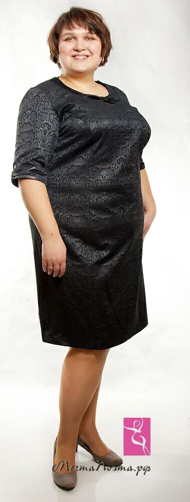 Зар Стиль Одежда Больших Размеров
