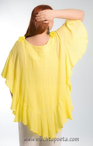 Каролина Магазин Женской Одежды Доставка