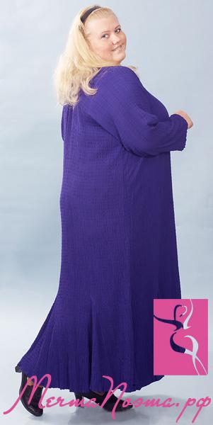Angel circle женская одежда представительство в москве