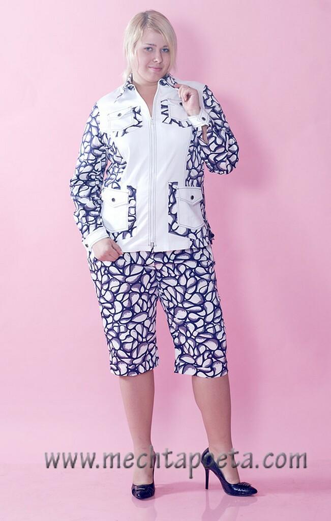 Женская Одежда Зара Доставка