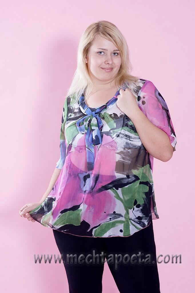 Зар женская одежда больших размеров