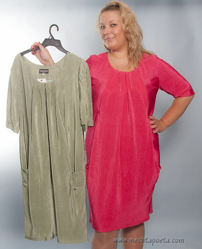 Одежда Через Интернет Большие Размеры С Доставкой