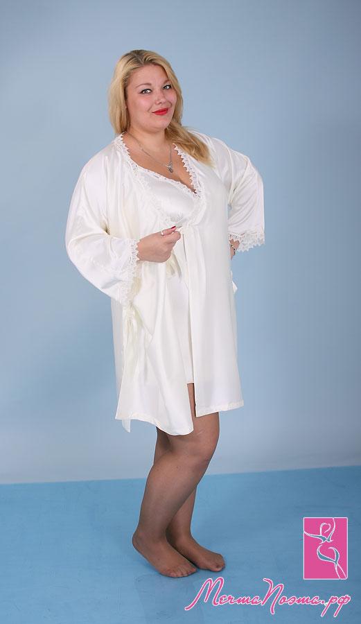 Женская Одежда Катрин
