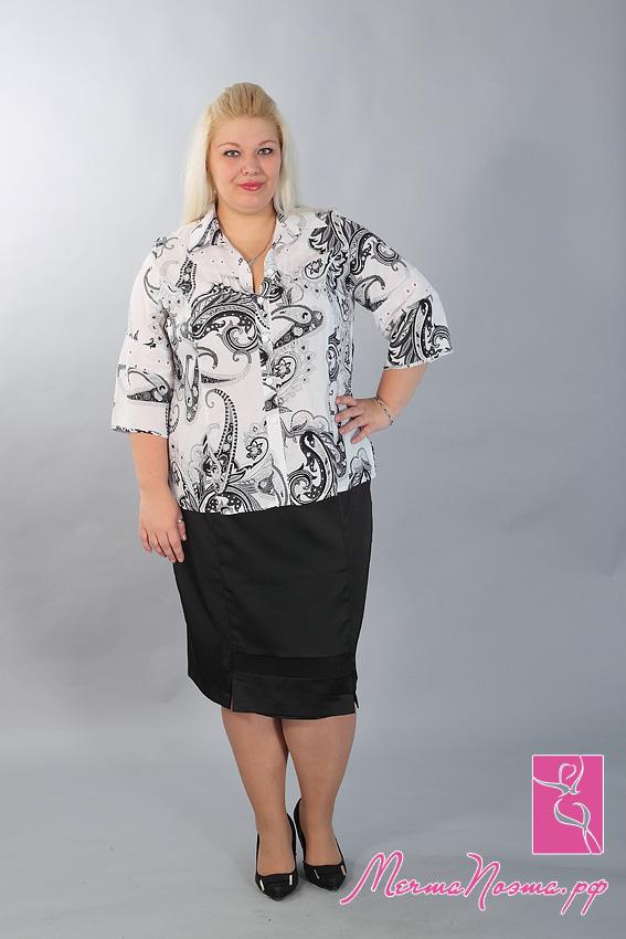 Модная Женская Одежда Большого Размера Доставка