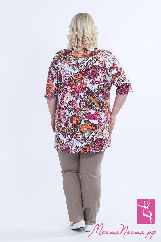Купить Онлайн Одежду Больших Размеров