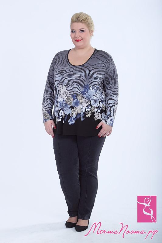 Женская брендовая одежда больших размеров купить в москве