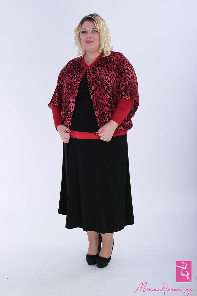 Купить Женскую Одежду Каприз Турция