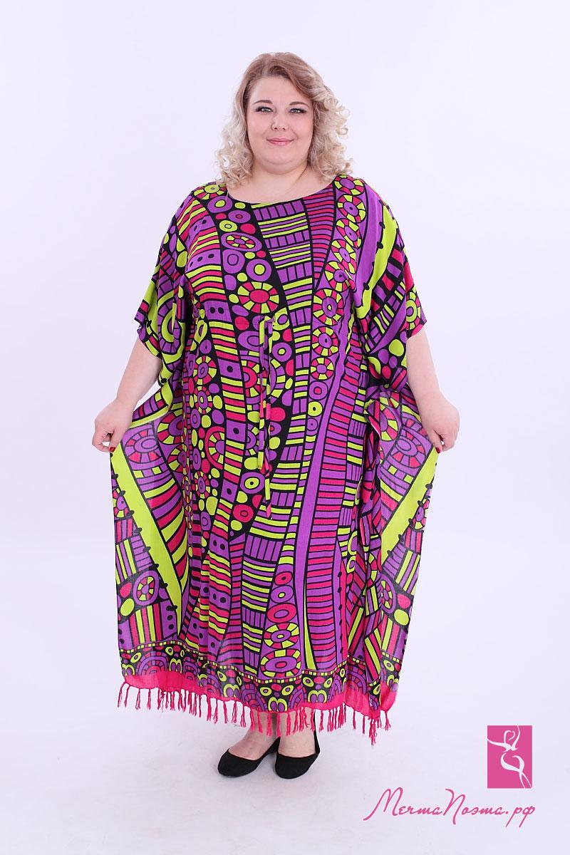 Женская Одежда Ришелье