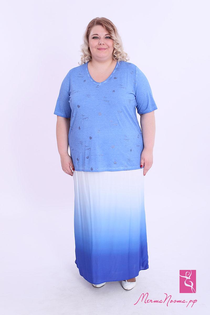 Мария Интернет Магазин Женской Одежды Больших Размеров