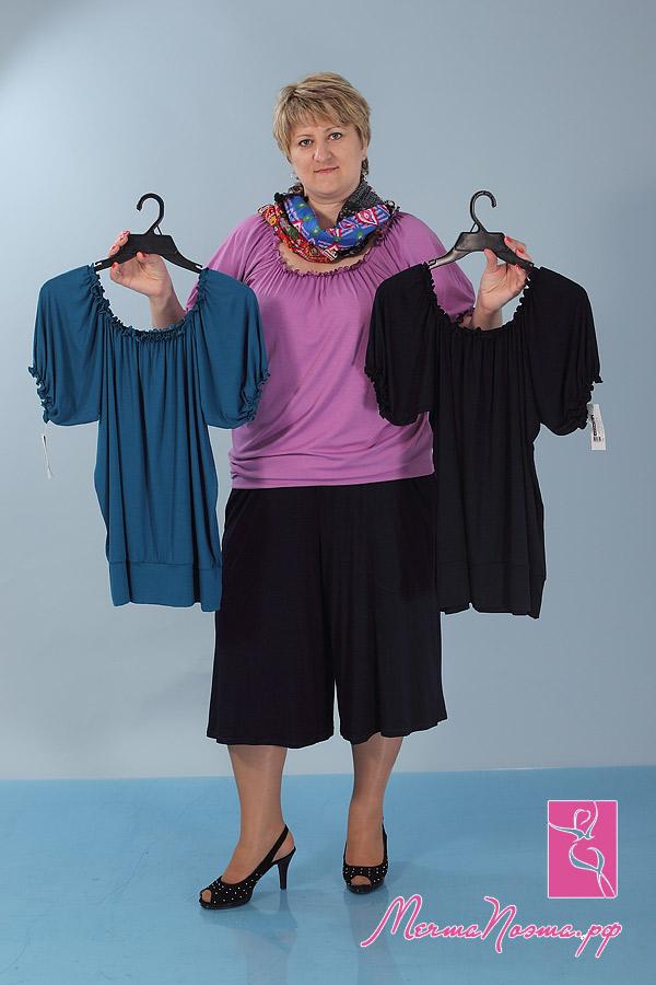 Мечта Поэта Интернет Магазин Одежды Для Полных