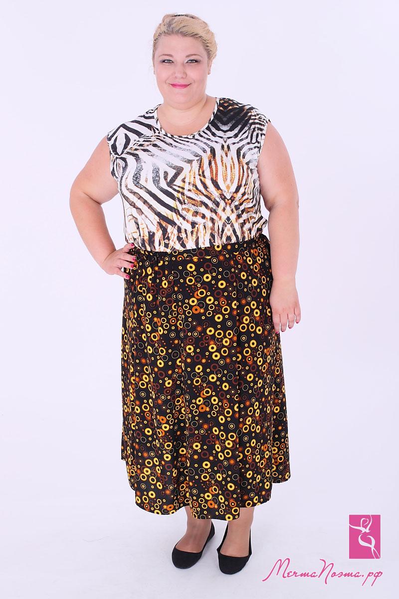 Где купить юбку большого размера в новосибирске