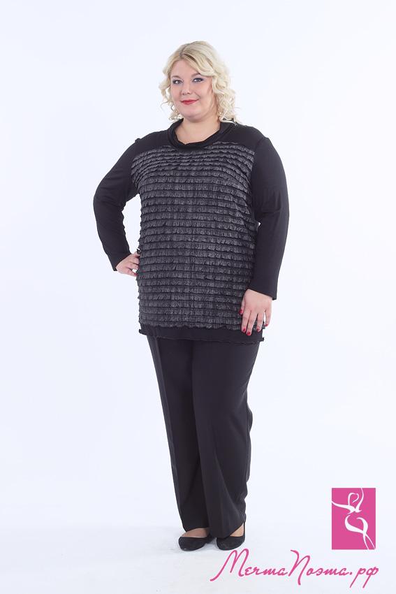 Дарина Женская Одежда Больших Размеров С Доставкой