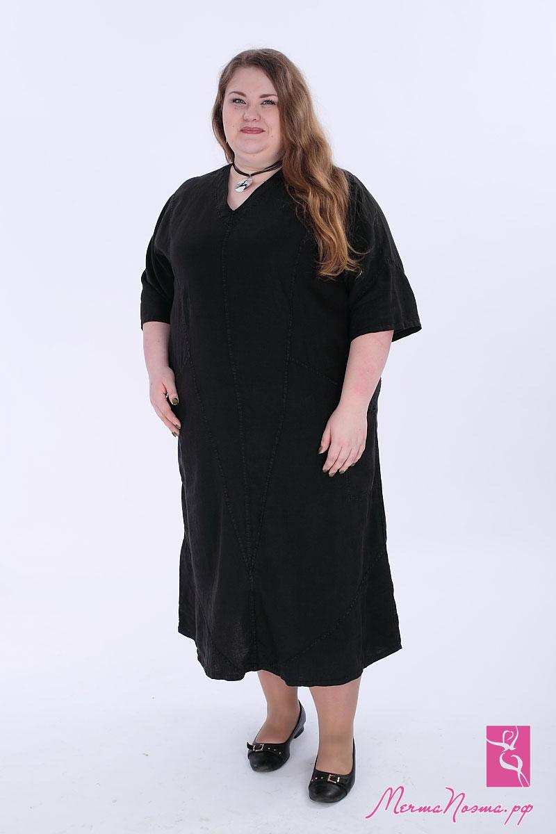 Моно Стиль Модная Одежда Больших Размеров