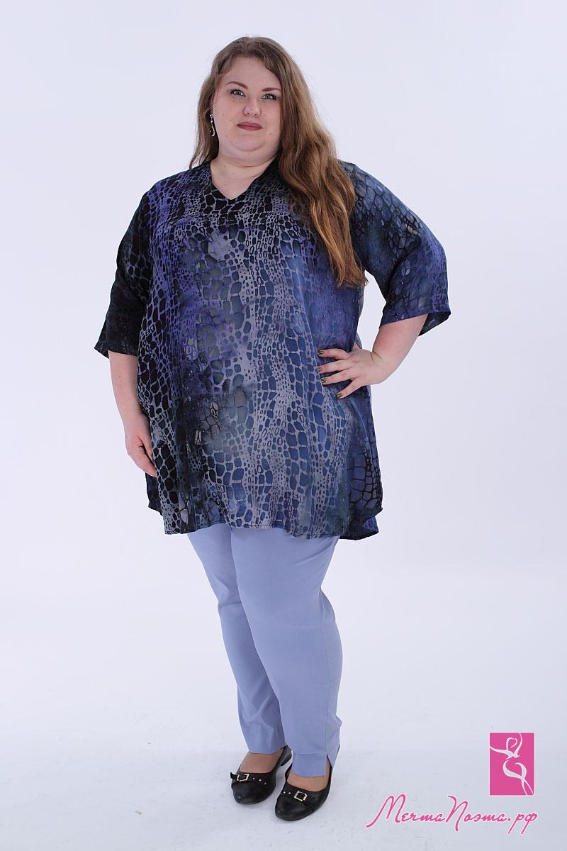Где Купить Женскую Одежду Больших Размеров Недорого В Москве