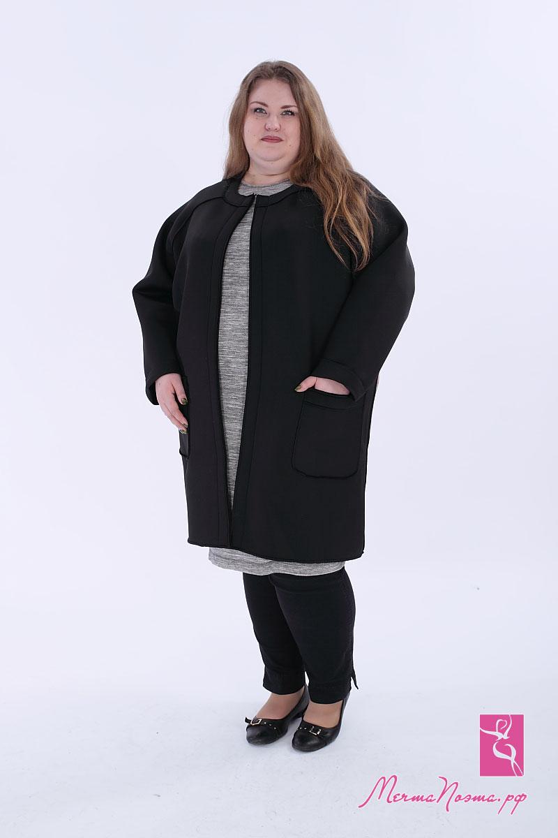 Женская Верхняя Одежда Больших Размеров Купить В Интернет Магазинах Украины
