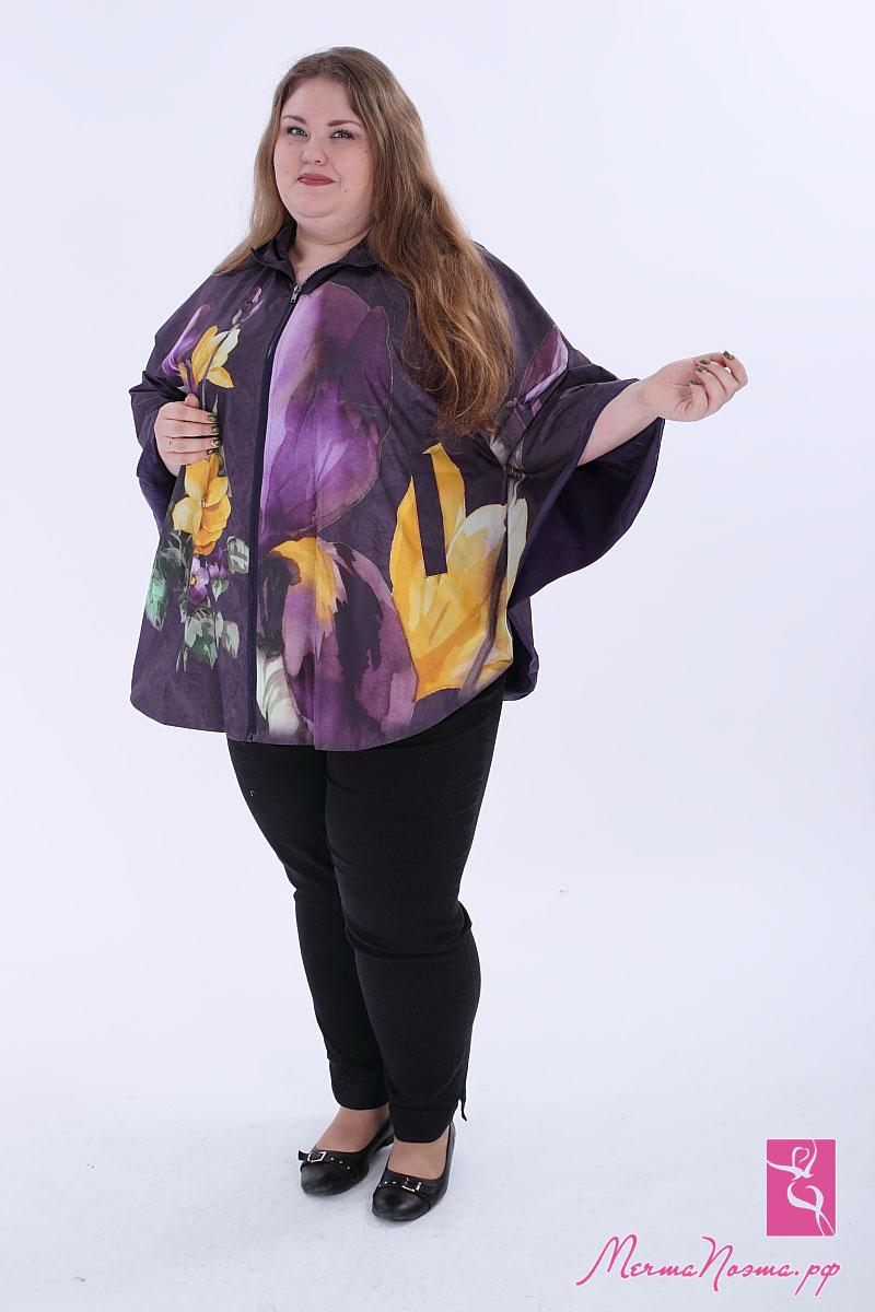 Осенняя Одежда Большого Размера С Доставкой