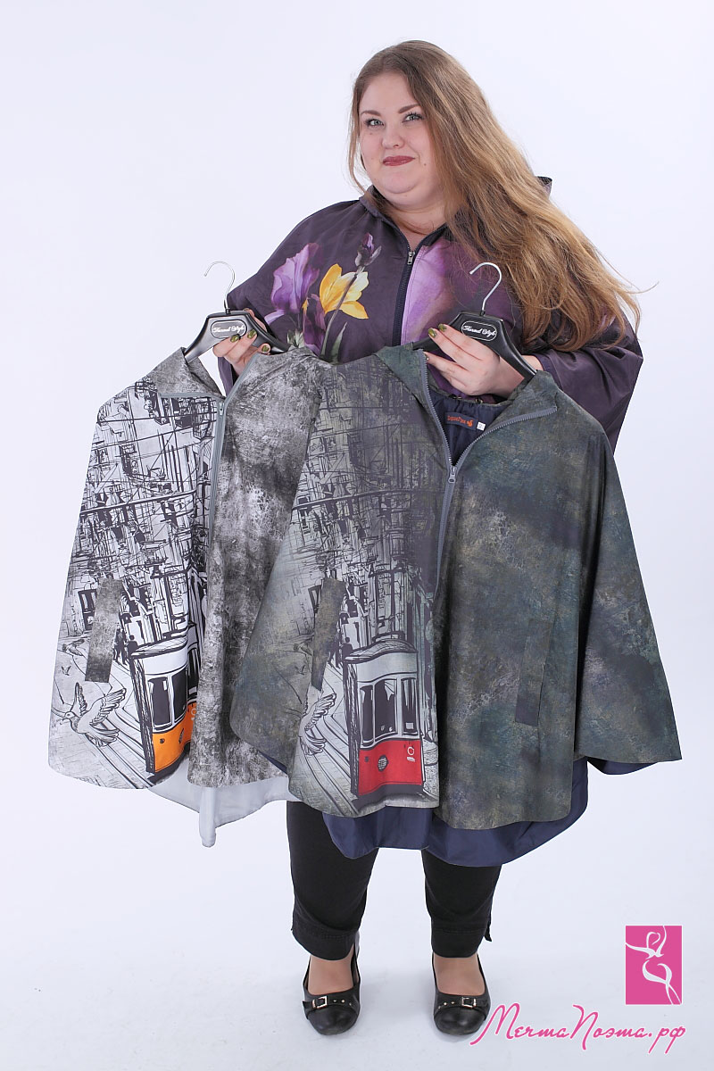 Купить Верхнюю Одежду Больших Размеров Доставка