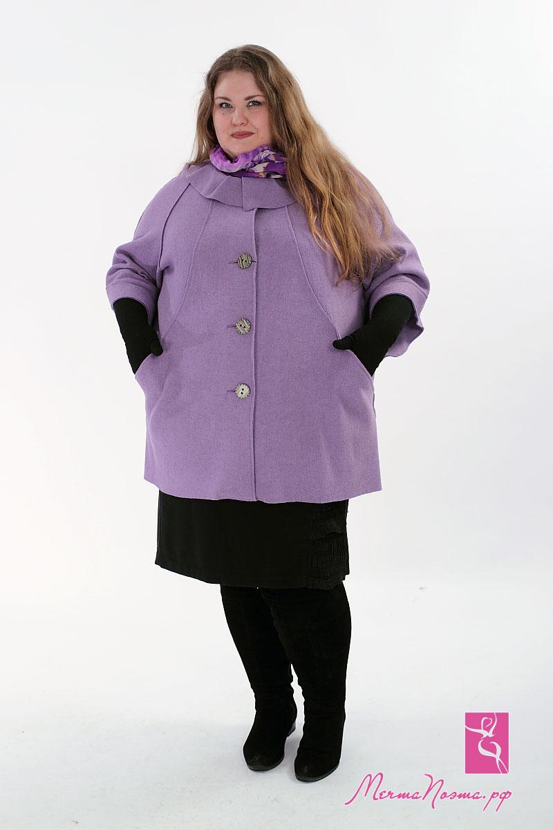 Женская одежда больших размеров на вельяминовской