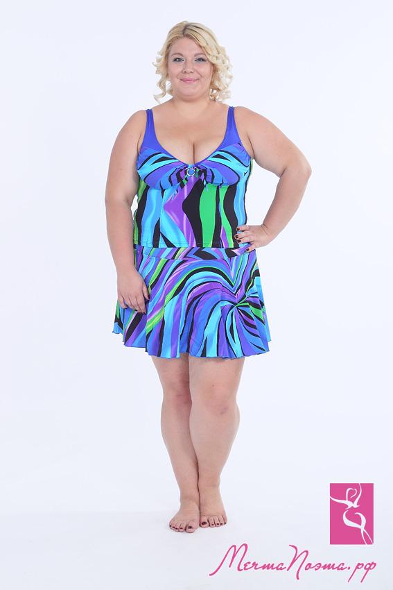 Купальник Платье Для Полных Женщин Купить В Интернет Магазине