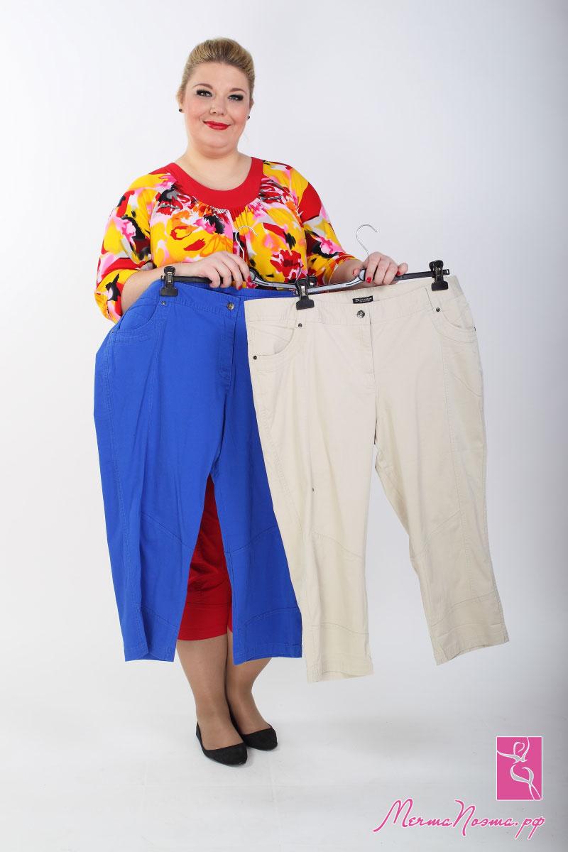 Немецкая Одежда Больших Размеров Доставка