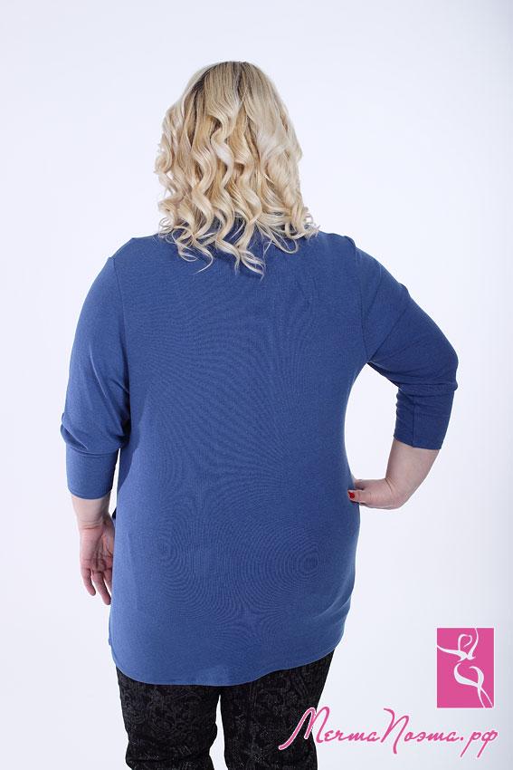 Пуловеры Больших Размеров Доставка