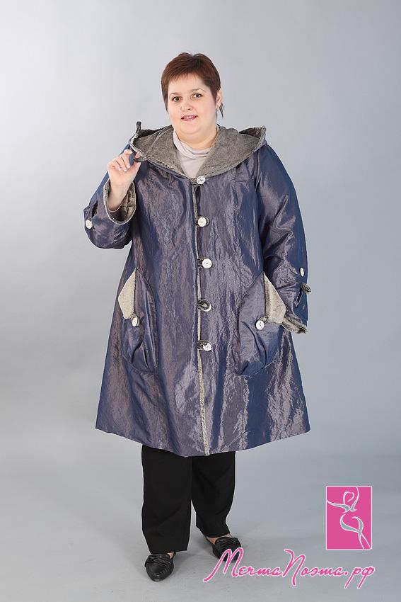 Aina Магазин Женской Одежды