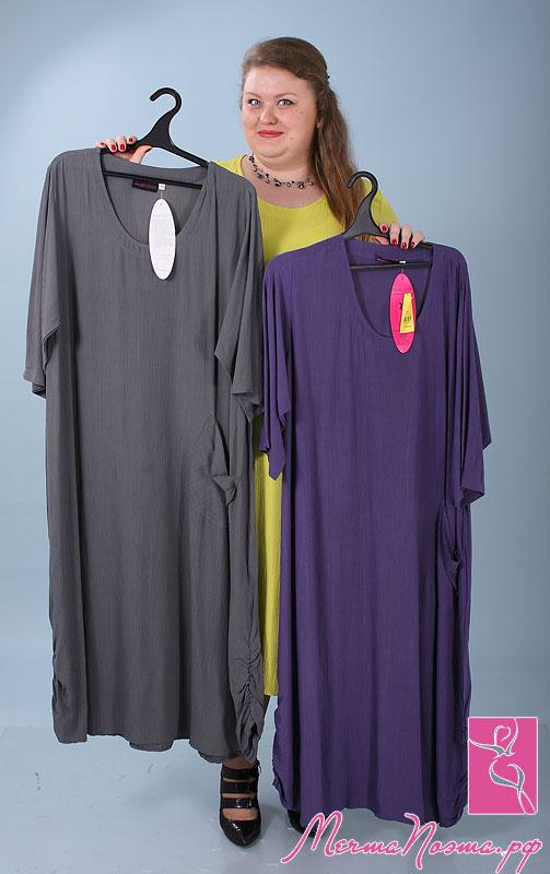 Эльза интернет магазин женской одежды