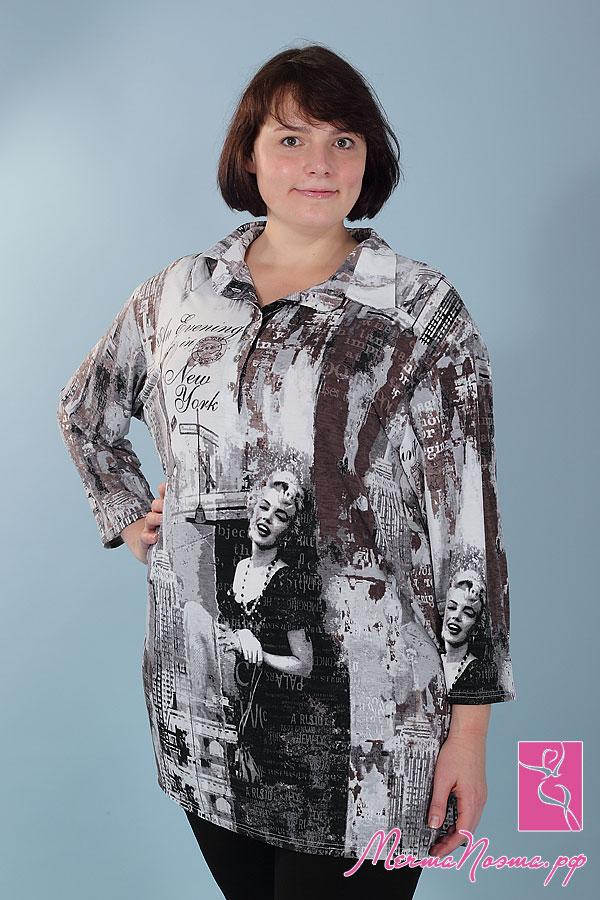 Камелия Магазин Женской Одежды Доставка