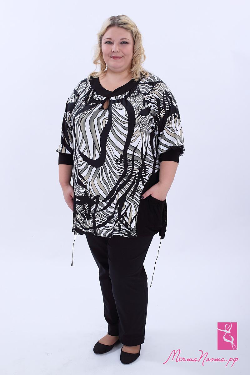 fc023fe7 Интернет-магазин женской одежды больших размеров, купить одежду для женщин  больших размеров в Москве, платья больших размеров: туника