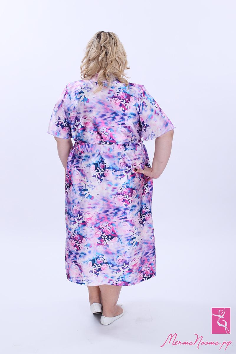 Где Купить Одежду Большого Размера Доставка