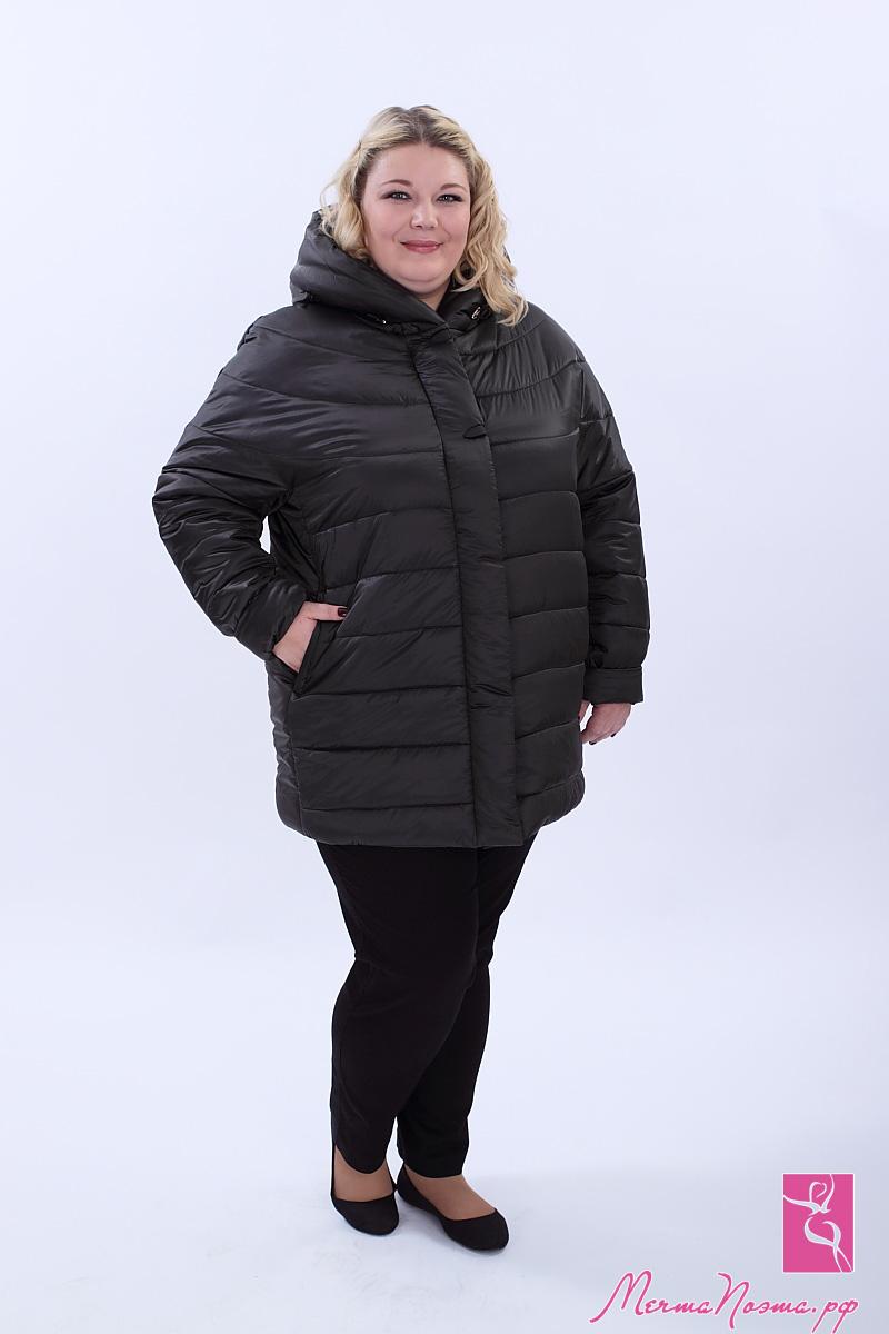 Недорогая верхняя женская одежда интернет магазин доставка по россии