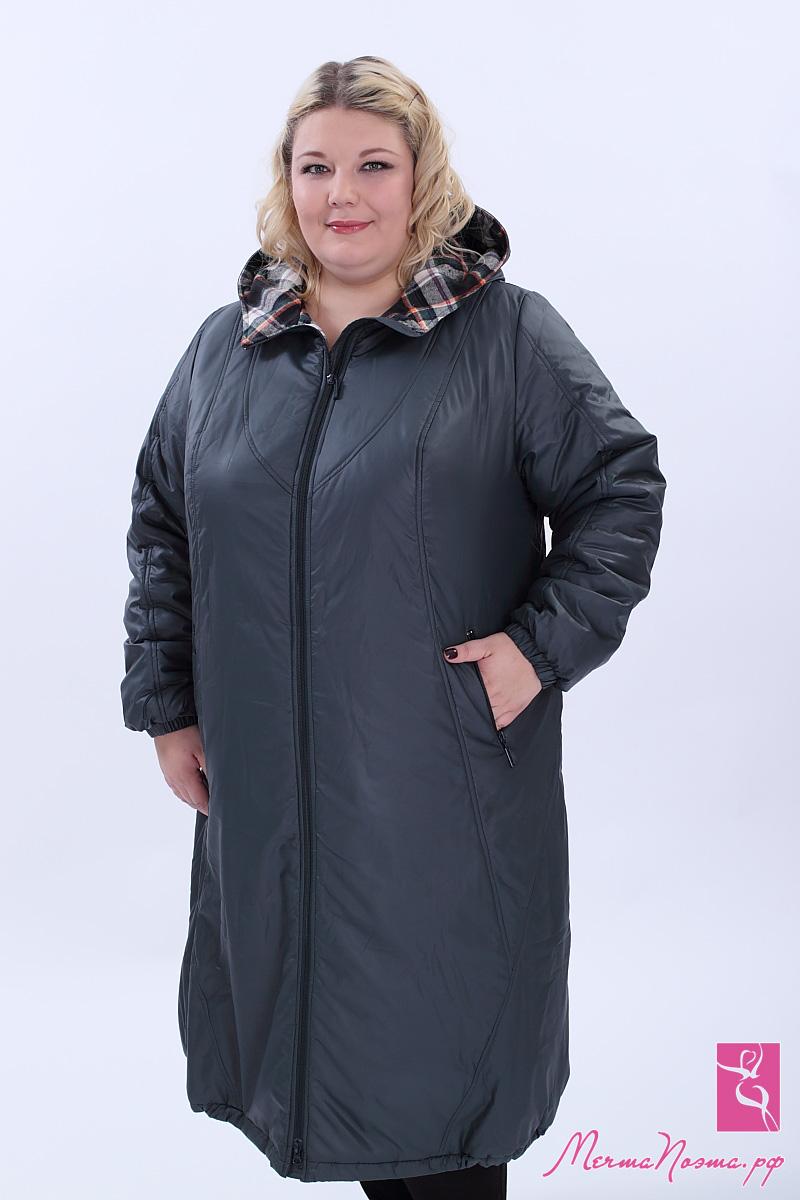 Интернет Магазин Женской Одежды Лори