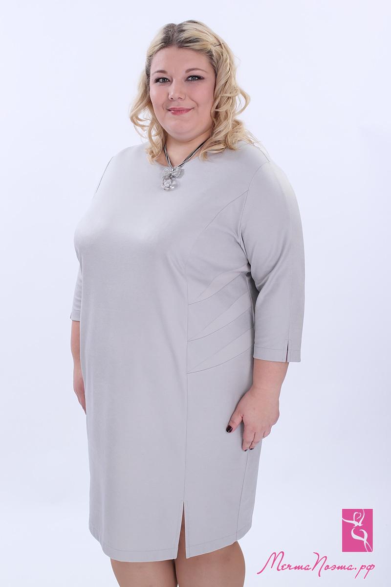 Лешар Одежда Больших Размеров