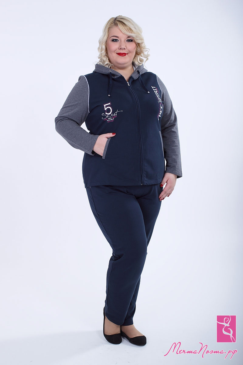 Женская Спортивная Одежда Больших Размеров