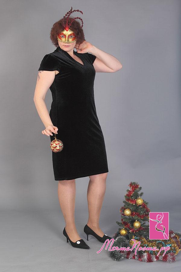 Женская Одежда Агат