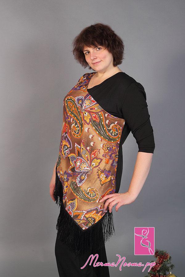 Купить Женскую Одежду Больших Размеров В Интернет Магазине Москва