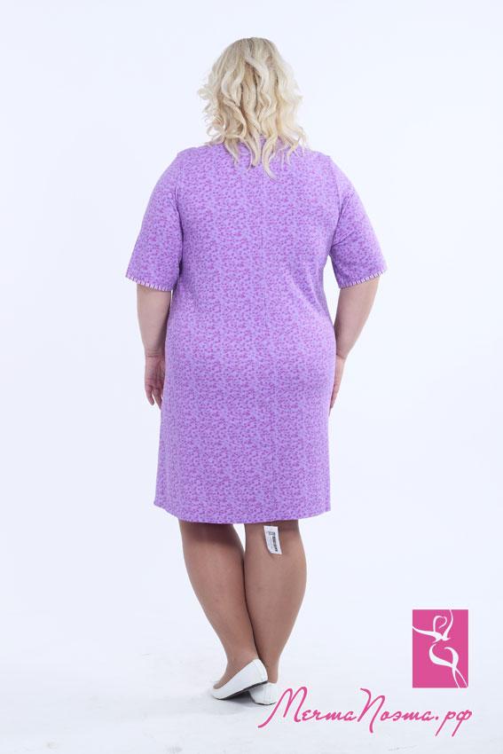 Милашка Магазин Женской Одежды С Доставкой