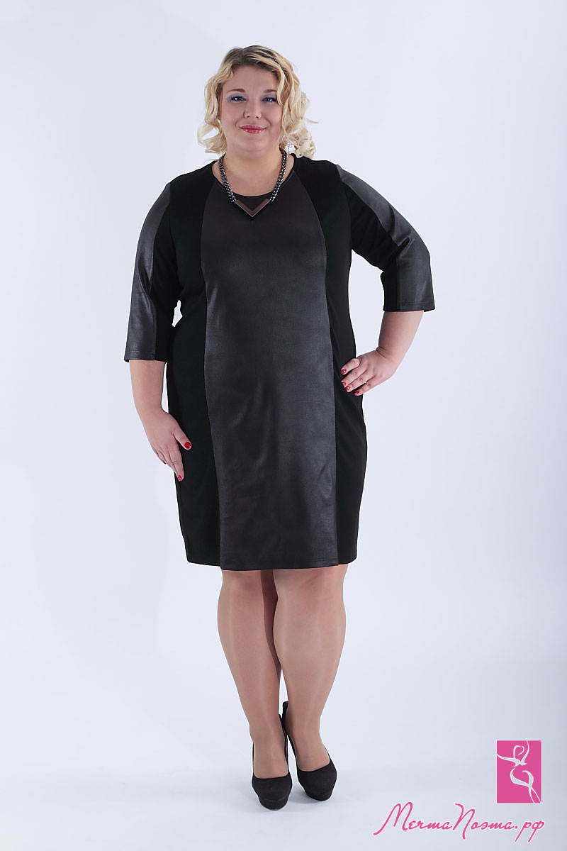 Николетта Интернет Магазин Женской Одежды Доставка