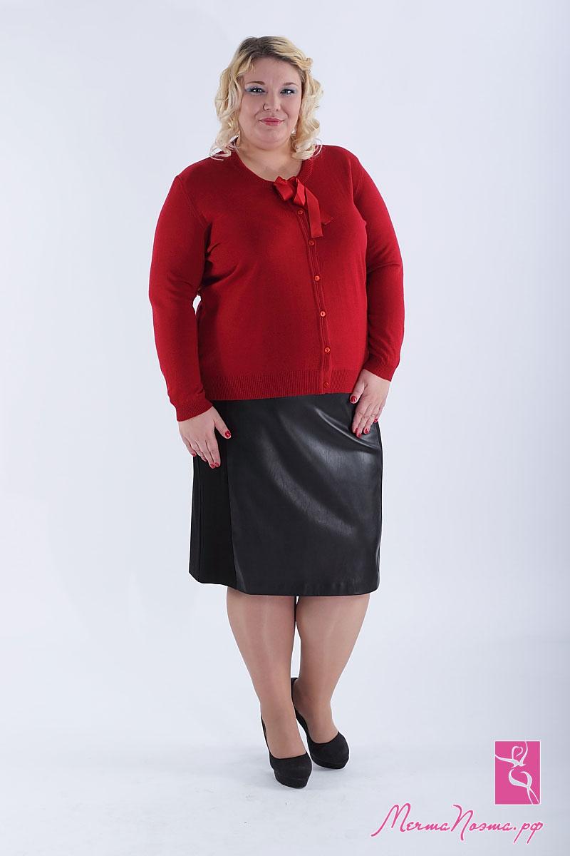 Одежда Больших Размеров Наложенным Платежом С Доставкой