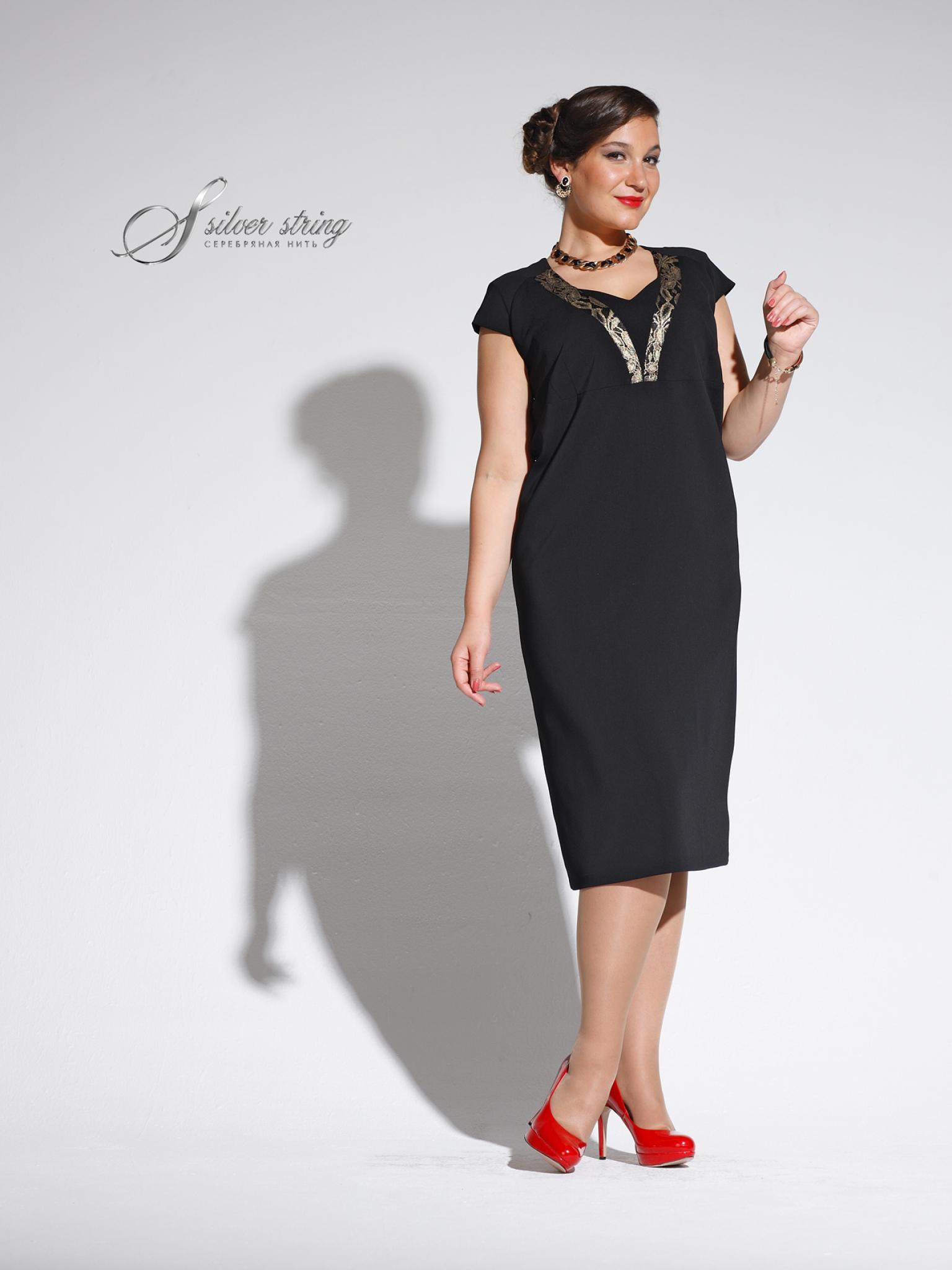 Костюм платье большого размера женско