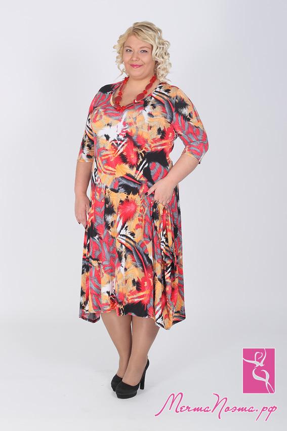 Купить женские платья больших размеров в интернет магазине srazukupi.ru