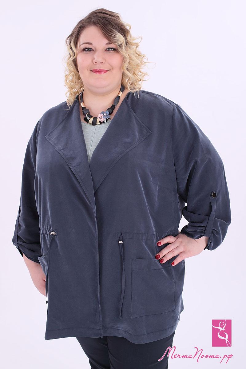 Турецкие Куртки Больших Размеров Купить
