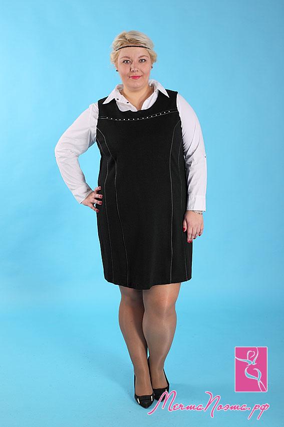 Женская Одежда Вк