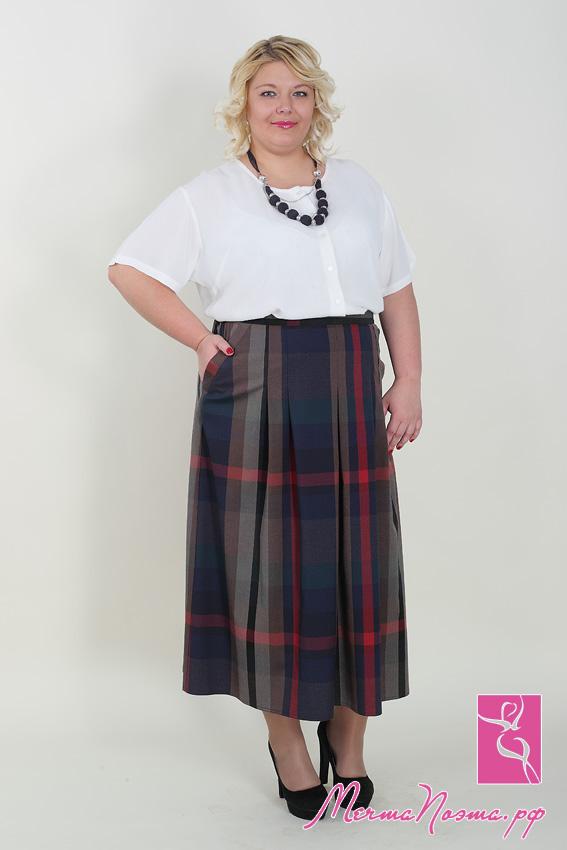 Марго Магазин Женской Одежды С Доставкой