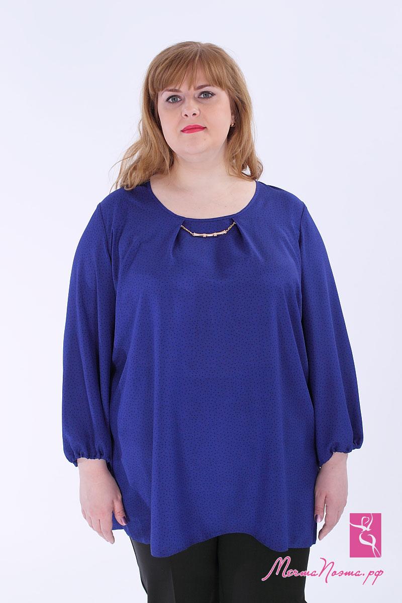 Женская одежда больших размеров франция купит