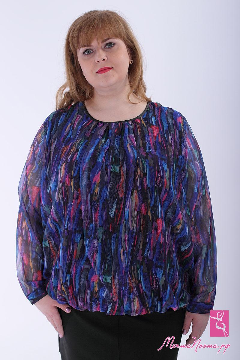 Женская одежда франция